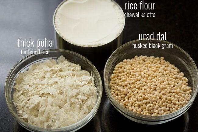 flour for instant idli mix recipe