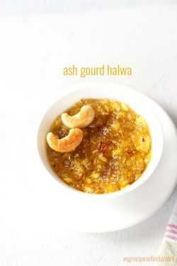 ash gourd halwa recipe | kashi halwa recipe | dumroot halwa recipe