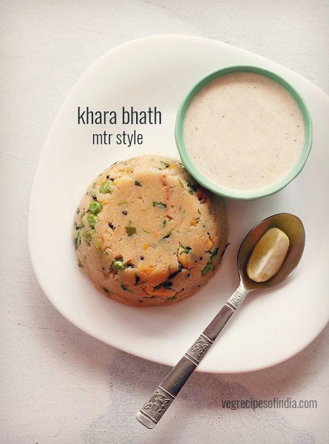 mtr style khara bath recipe