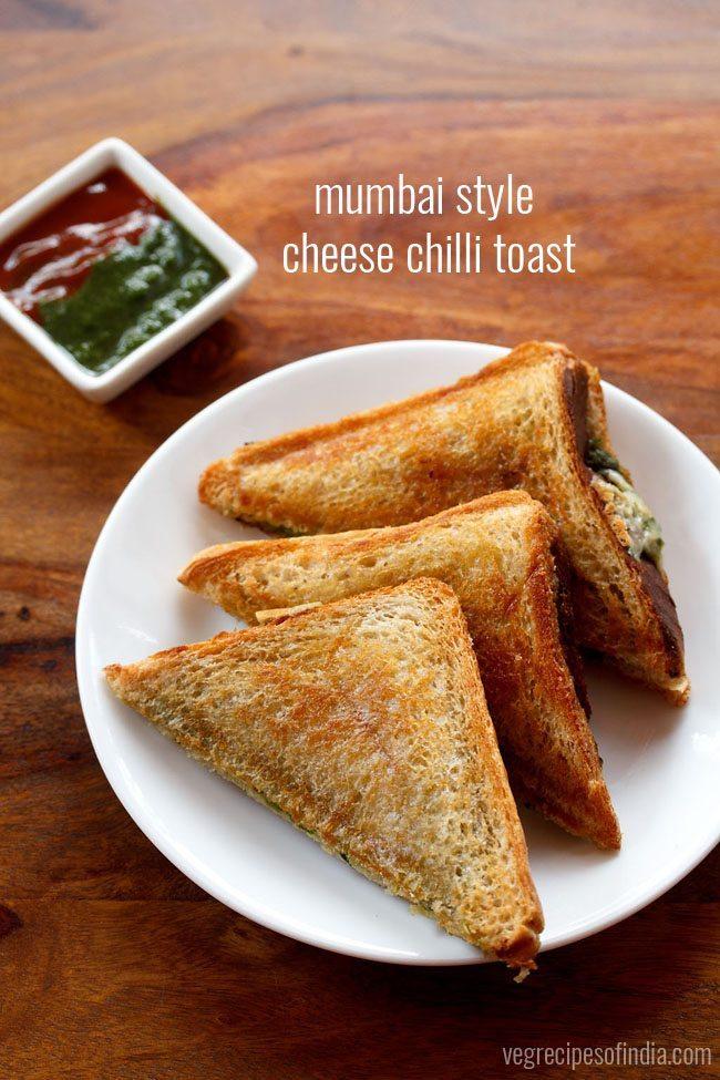 Mumbai Food Recipes