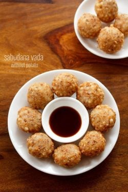 sabudana vada recipe without potato, how to make sabudana vada recipe