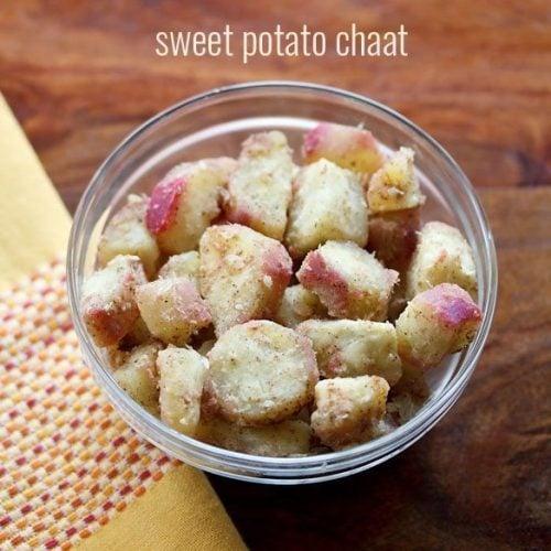 sweet potato chaat recipe, shakarkandi ki chaat recipe