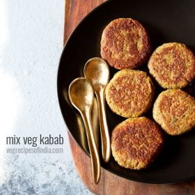veg kabab recipe, vegetable kebab recipe