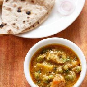veg masala recipe, vegetable masala recipe, veg gravy recipe