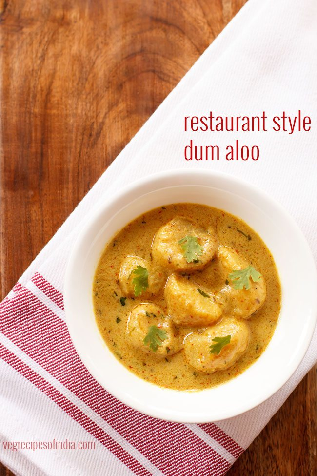Dum aloo recipe restaurant style how to make dum aloo recipe forumfinder Image collections