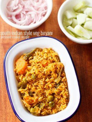 south indian vegetable biryani recipe