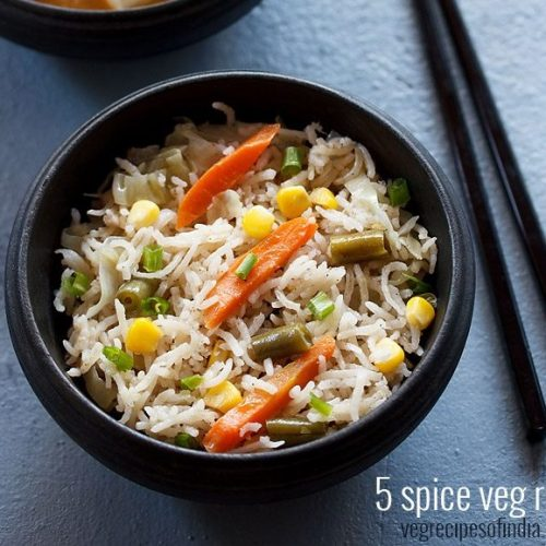 5 spice rice recipe