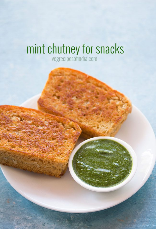 mint chutney recipe