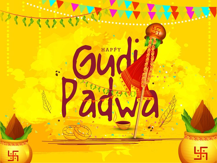 gudi padwa recipes