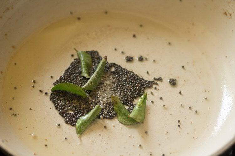 capsicum chutney recipe