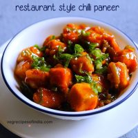chilli paneer restaurant style recipe, how to make chilli paneer recipe