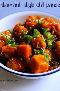chilli paneer recipe, how to make chilli paneer recipe restaurant style