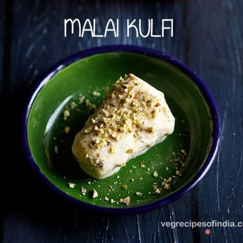 malai kulfi recipe, matka kulfi recipe