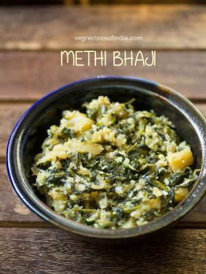 methi bhaji recipe, methi sabji