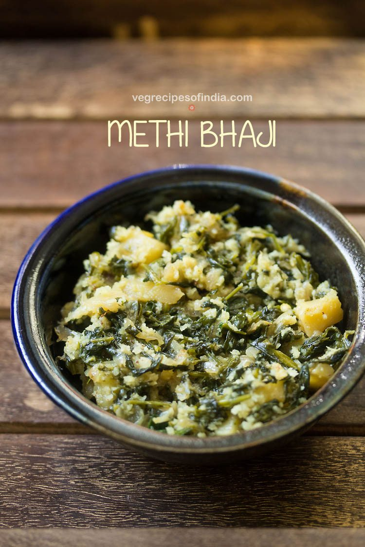 methi bhaji recipe