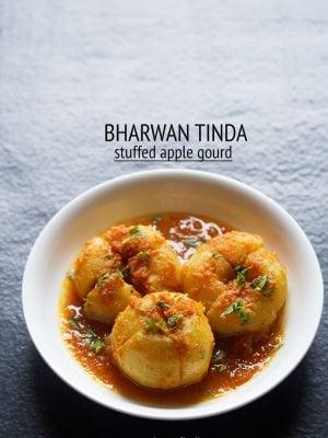 tinda recipe, bharwan tinda recipe