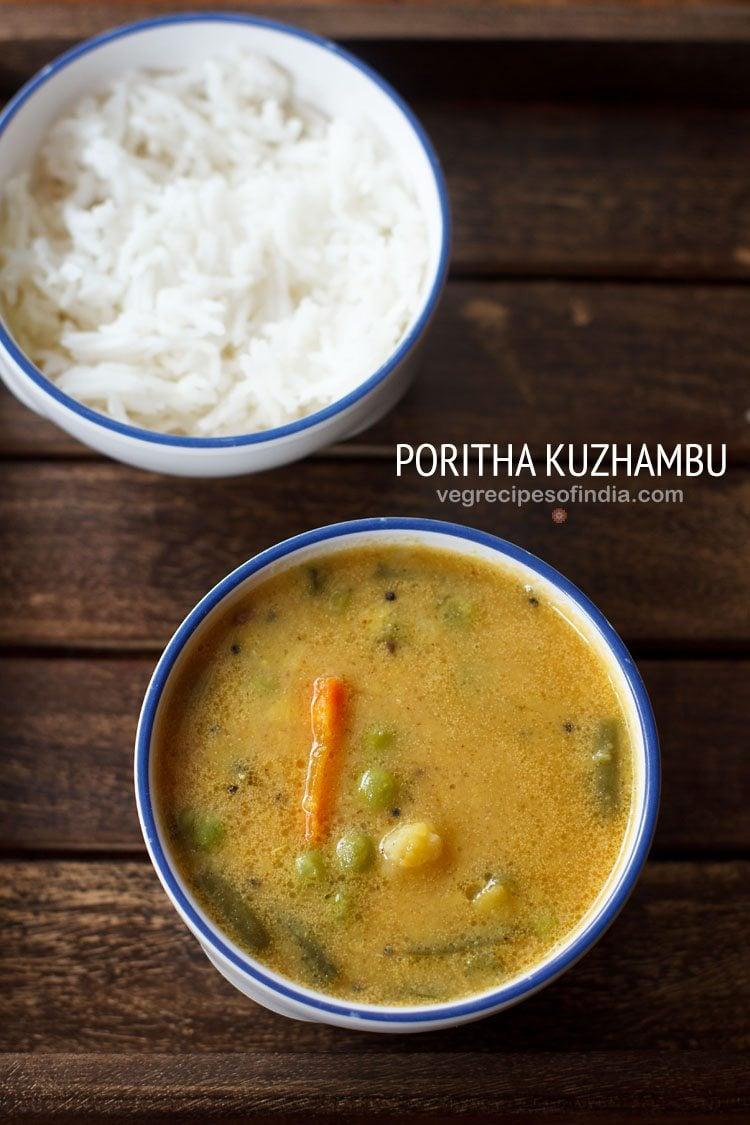 poritha kuzhambu recipe