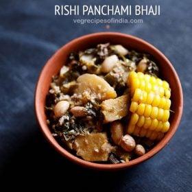 rishi panchami sabzi recipe