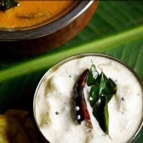 Vellarikka Pachadi, Cucumber Pachadi