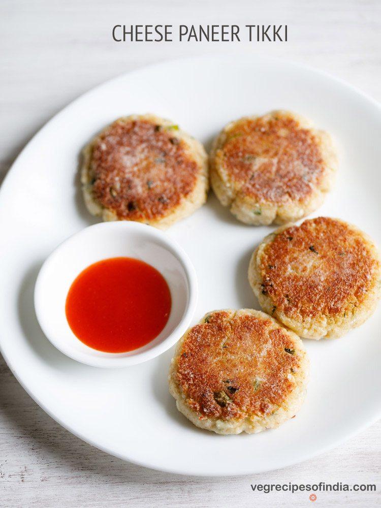 cheese paneer tikki recipe