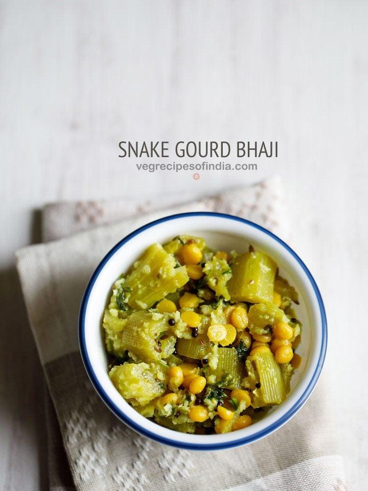 snake gourd bhaji recipe