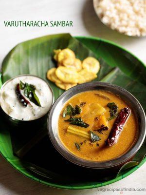 varutharacha sambar recipe