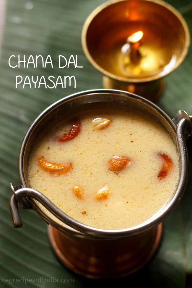 chana dal payasam recipe, kadalai paruppu payasam