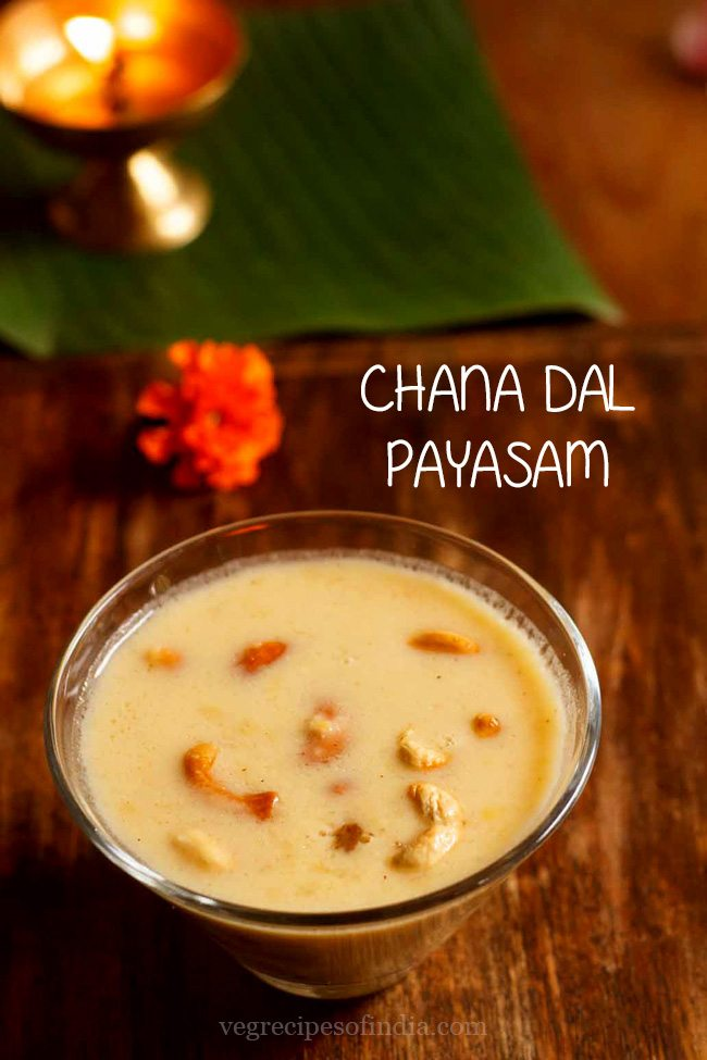 chana dal payasam recipe