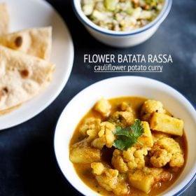 flower batata rassa recipe