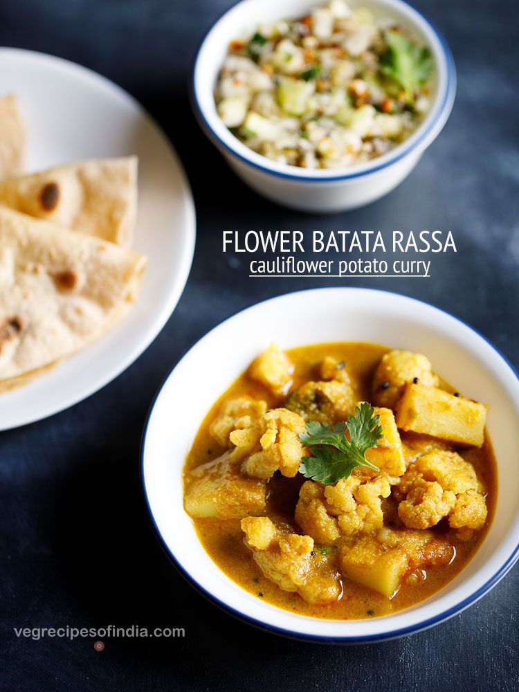 flower batata rassa recipe