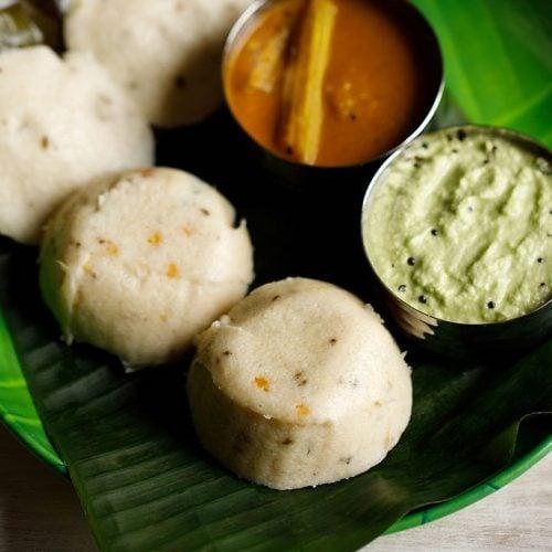 kanchipuram idli recipe, kovil idli recipe, kudalai idli recipe