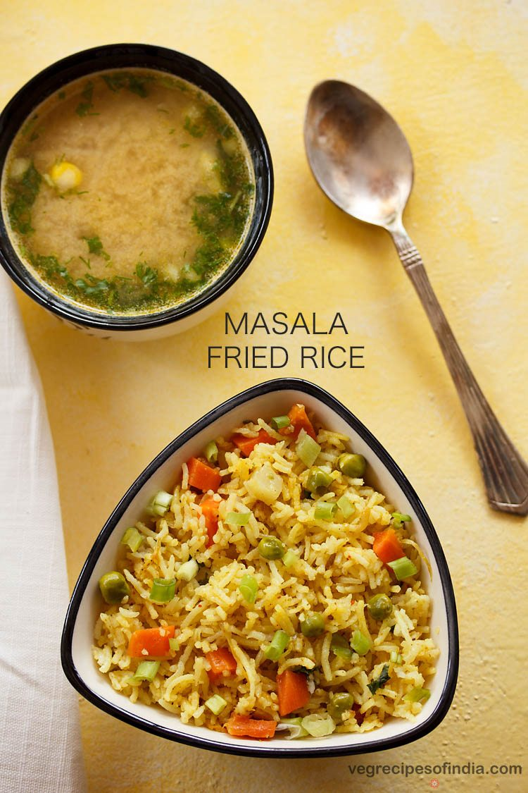 masala fried rice recipe