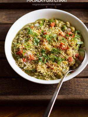 Karnataka recipes 48 karnataka food recipes breakfast recipes masala puri chaat recipe forumfinder Gallery
