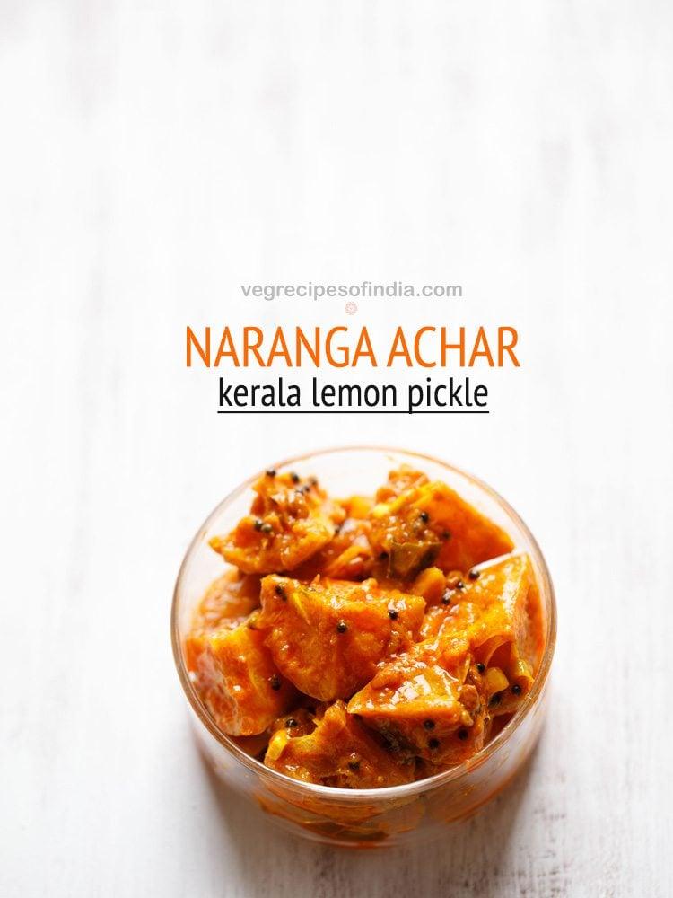 Naranga Achar Recipe Kerala Style Lemon Pickle Recipe Kerala