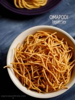 omapodi recipe, how to make omapodi | plain sev | diwali snacks recipe