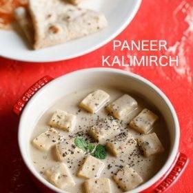 paneer kalimirch recipe