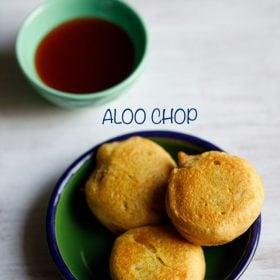 aloo chop recipe