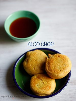 aloo chop recipe