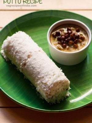 puttu recipe | how to make kerala puttu recipe | soft rice puttu recipe