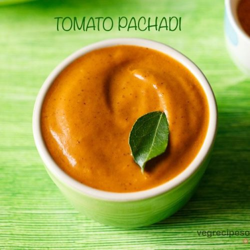 tomato pachadi recipe, andhra tomato chutney recipe