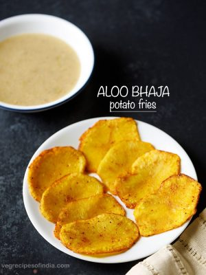 aloo bhaja recipe