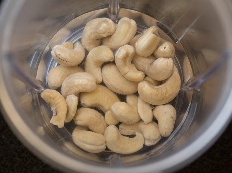 cashews to make paneer handi recipe