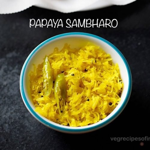 papaya sambharo recipe, gujarati raw papaya chutney recipe