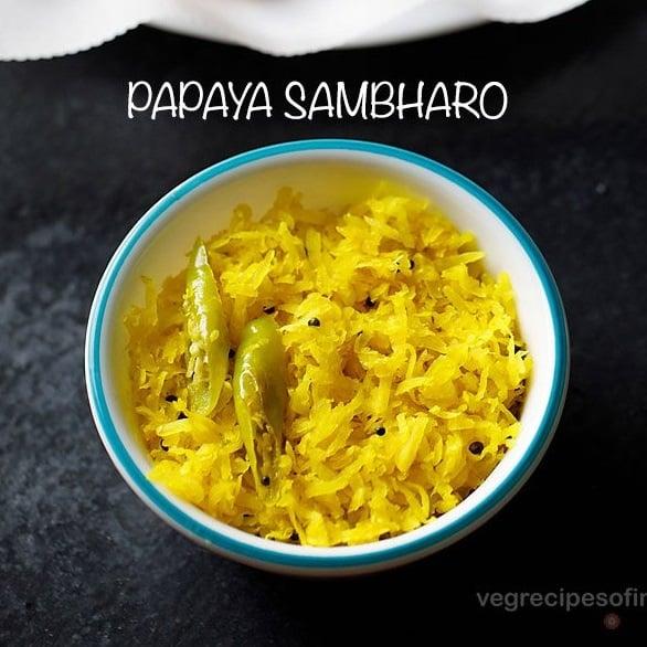 papaya sambharo recipe, gujarati raw papaya chutney recipe