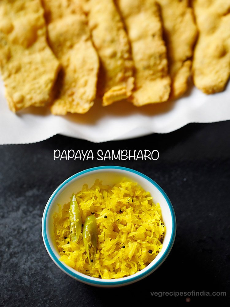 papaya chutney, papaya sambharo recipe