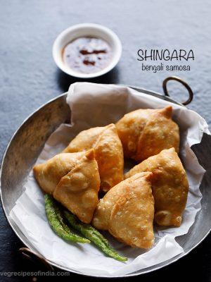 singara recipe, shingara recipe