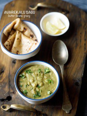 Karnataka recipes 48 karnataka food recipes breakfast recipes avarekalu sagu recipe forumfinder Gallery