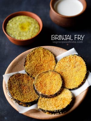 brinjal fry recipe | how to make brinjal fry | baingan fry