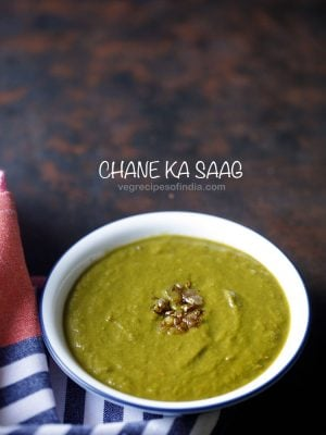 chane ka saag recipe
