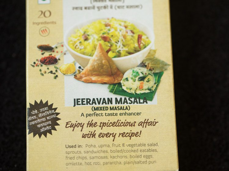 jeeravan masala for making indori poha recipe